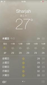 FROMWORLD柳澤②201504