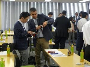 exchange meeting2