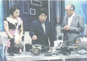 東京新聞 - コピー