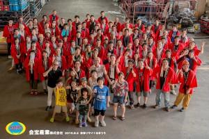 20150802_会宝祭り_1200