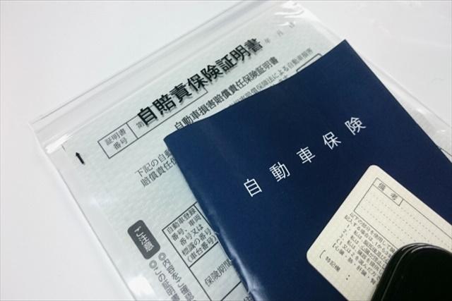 石川で車売却にかかる必要書類を専任スタッフが対応する「会宝産業」!費用はかかりません!